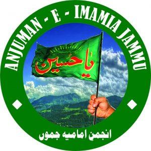 Anjuman-e-Imamia